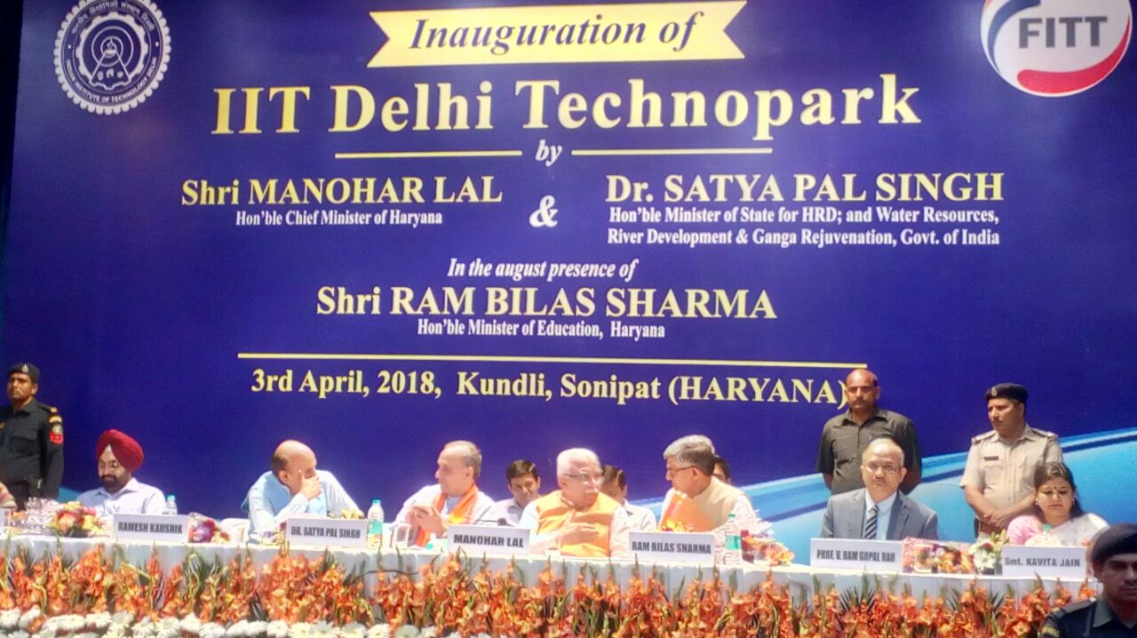 TDB participated in Inauguration of IIT Delhi Technopark on 3rd April, 2018 at Kundli, Sonipat (Haryana)